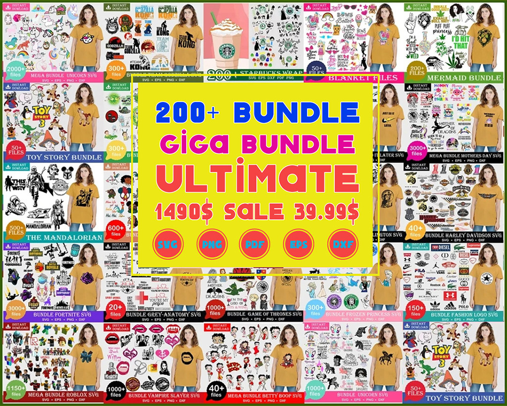 200+ The Ultimate Giga Bundle svg, Mega bundle svg